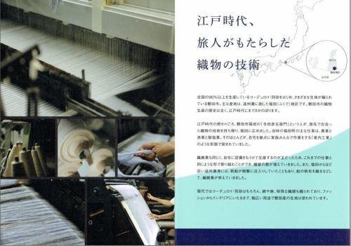 新作ソファ完成_b0239082_17183214.jpg