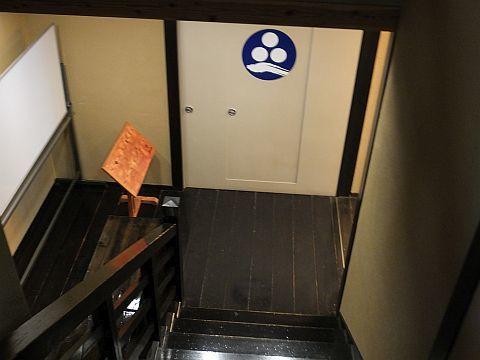 鍋焼きラーメン & 黒潮本陣_e0146484_16590679.jpg