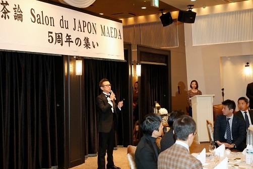 2019 茶論Salon du JAPON MAEDA5周年の集い①_c0335087_18333424.jpg