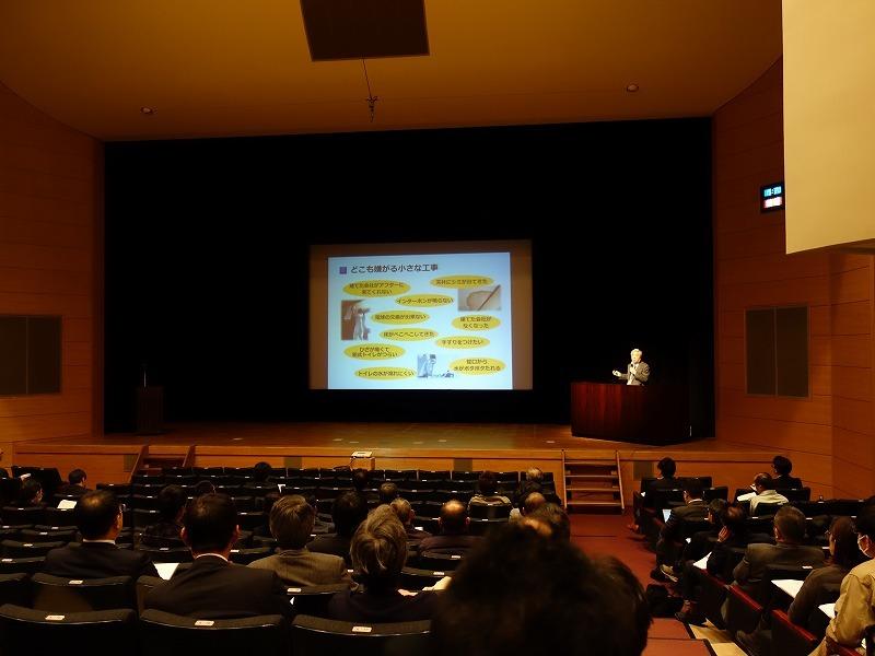 北海道音更町の「企業活性化セミナー」で二宮社長が講演しました_e0190287_21084295.jpg