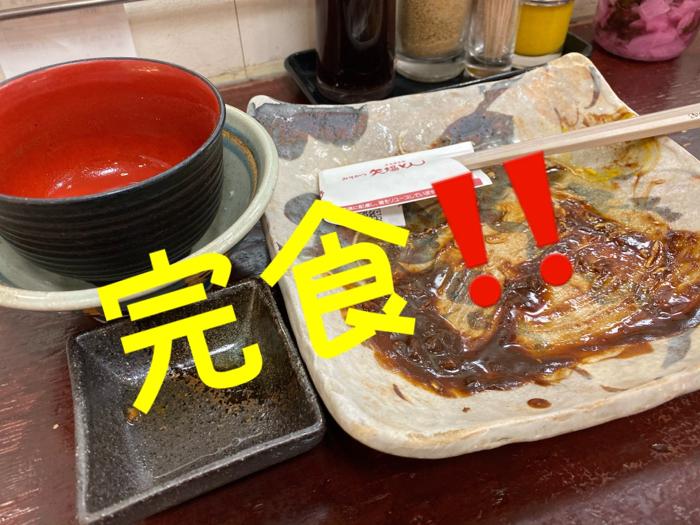 熱田神宮から名古屋駅周辺、観て食べて、地下街うろうろ、楽しんできました。_b0175688_21151318.jpg