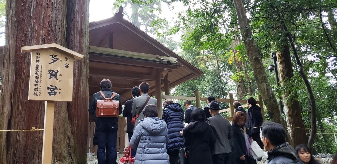 伊勢神宮正式参拝の為、三重県入り。_c0186691_17194704.jpg