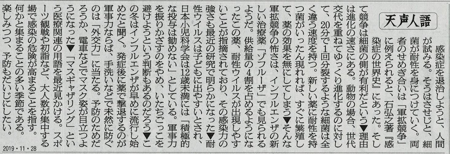 2019年11月28日 沖縄県人会琉球舞踊2008年6月  その1_d0249595_07151883.jpg