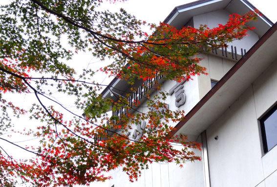 スロー紅葉の榊原温泉_b0145296_13030795.jpg