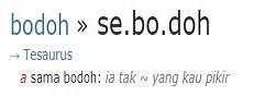 sebodoh_a0051297_06115799.jpg