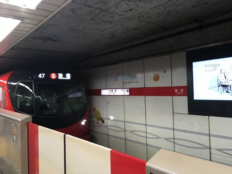 東京メトロ丸ノ内線の新型車両2000系に乗車。_d0367998_10222471.jpeg
