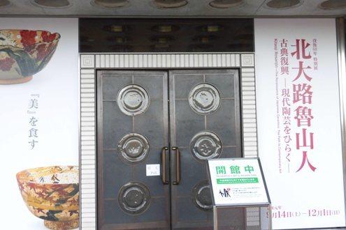 朝ドラ(スカーレット)効果_a0236300_23494534.jpg