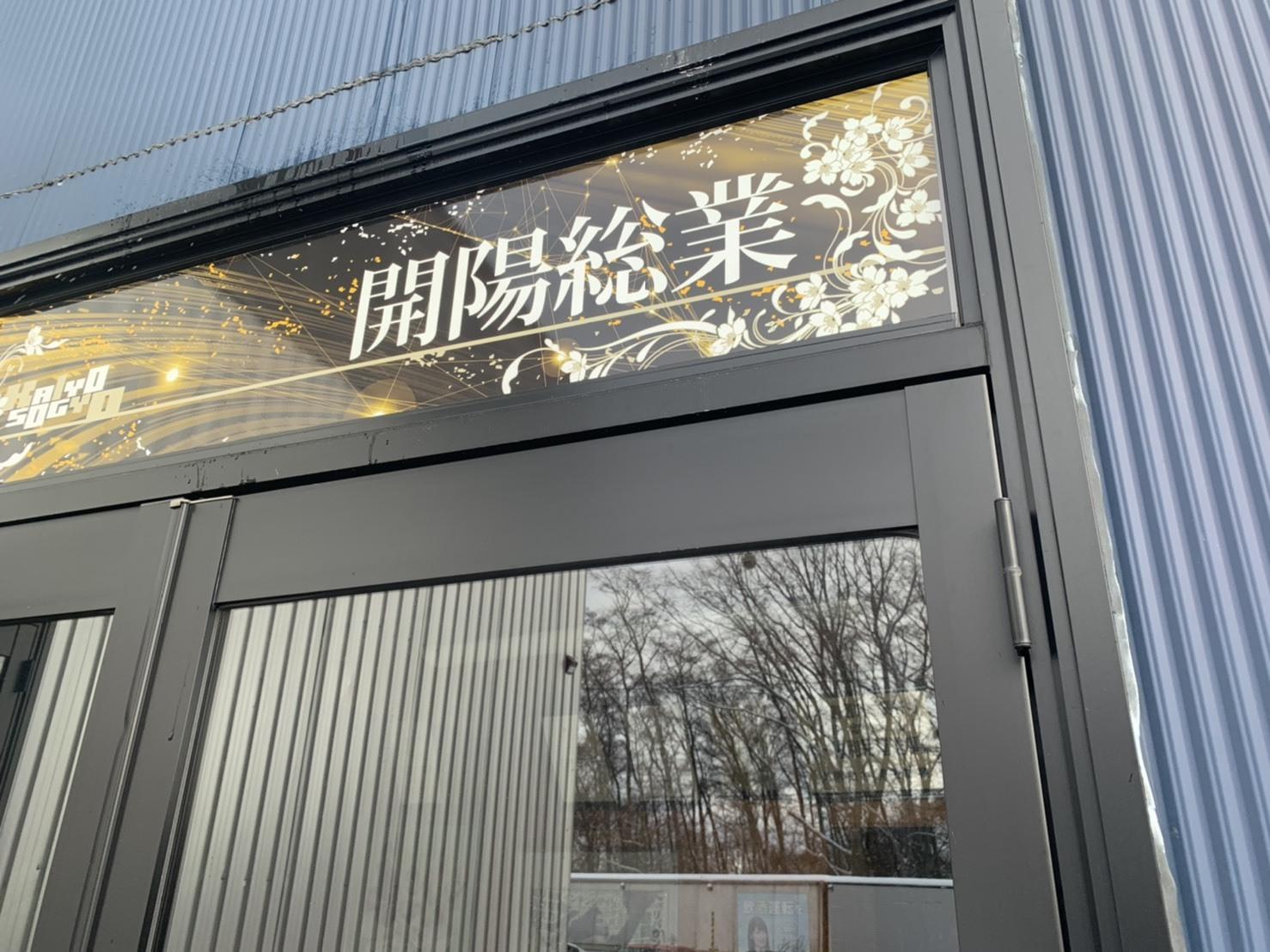 11月29日(金)ランクル200ディーゼル 新車並行車 あります☆ ドバイエアロ♡_b0127002_20010034.jpg