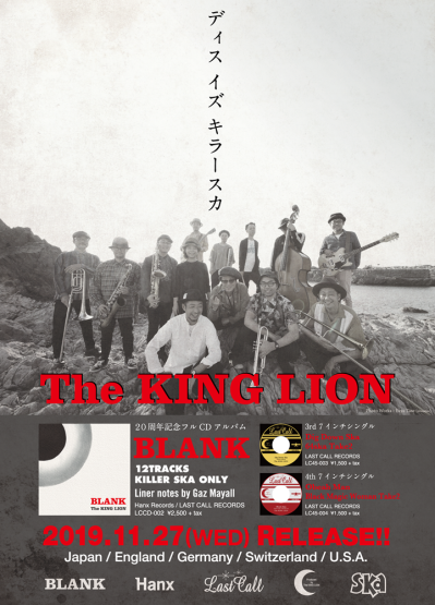 The KING LION20周年&リリース お祝いメッセージをいただきました!_e0314002_11445966.png