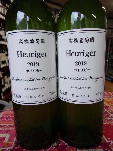 高橋さんの新酒も発売開始です!_f0055803_15552206.jpg