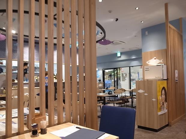 さば料理専門店 SABAR+ 岡山店~Ha Noi Restaurant@岡山市北区駅前町_f0197703_09590045.jpg
