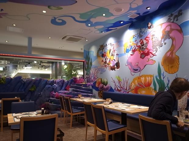 さば料理専門店 SABAR+ 岡山店~Ha Noi Restaurant@岡山市北区駅前町_f0197703_09592060.jpg