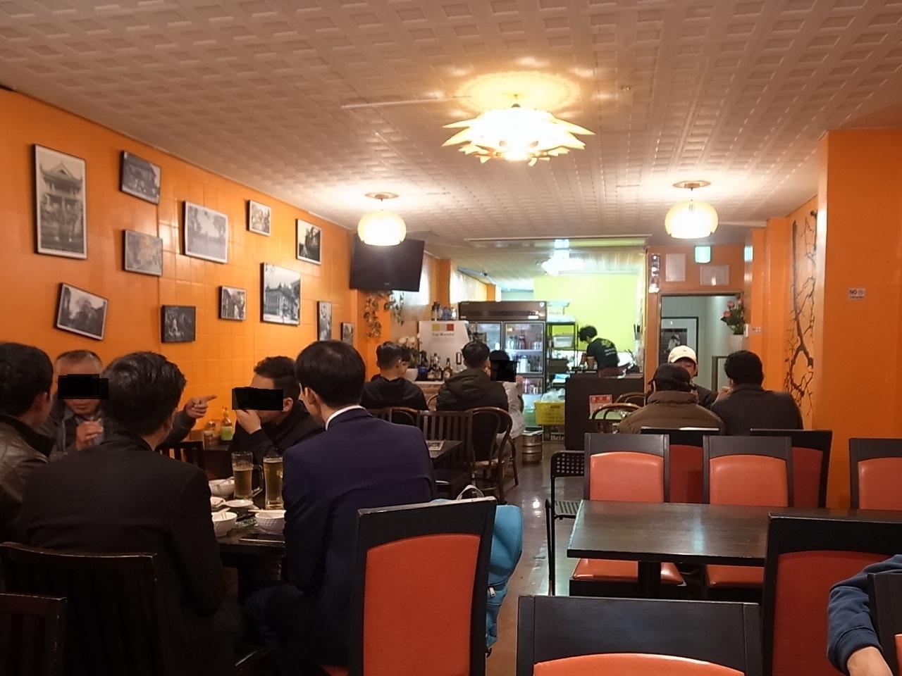 さば料理専門店 SABAR+ 岡山店~Ha Noi Restaurant@岡山市北区駅前町_f0197703_10283536.jpg