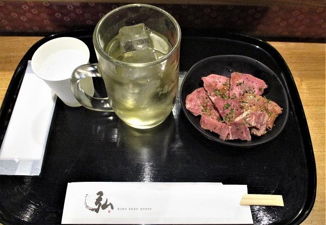 京都タワーSAND FOOD HALL_b0163804_14090467.jpg