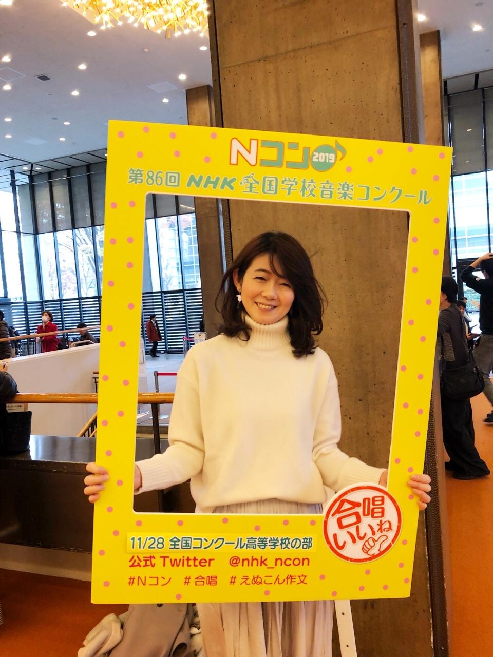 桐光学園合唱部 Nコン初全国の舞台へ@NHKホール_a0157409_08120920.jpeg