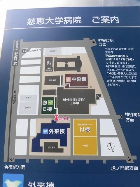 都心に建つ高層ビルがまぶしい! 富士市立中央病院に医師を送っていただいている慈恵会医科大学_f0141310_07332279.jpg