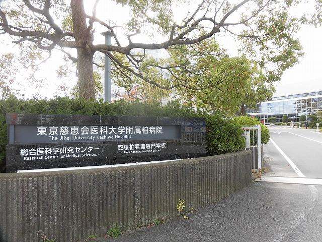 都心に建つ高層ビルがまぶしい! 富士市立中央病院に医師を送っていただいている慈恵会医科大学_f0141310_07342597.jpg
