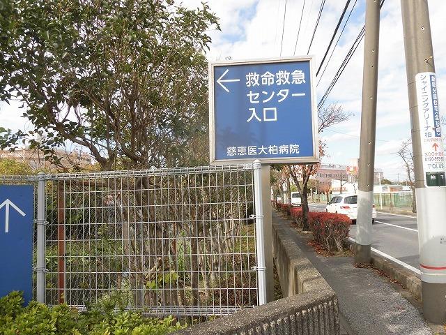 都心に建つ高層ビルがまぶしい! 富士市立中央病院に医師を送っていただいている慈恵会医科大学_f0141310_07343373.jpg