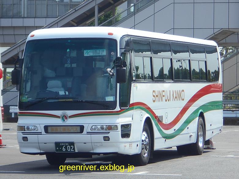 新富士観光バス あ602_e0004218_20194055.jpg