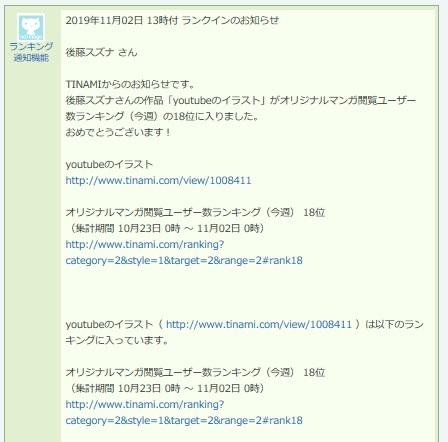 Youtube(都市伝説)_a0040621_11493430.jpg