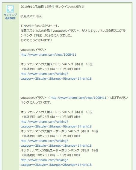 Youtube(都市伝説)_a0040621_11493438.jpg