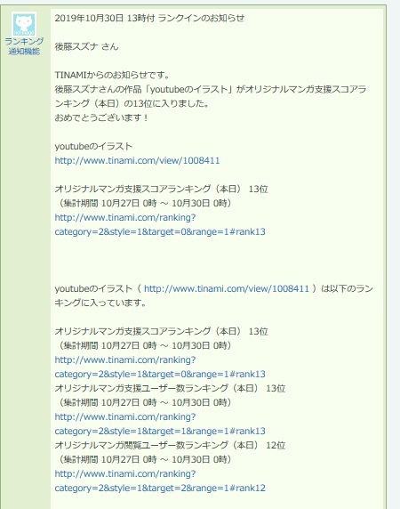 Youtube(都市伝説)_a0040621_11493443.jpg