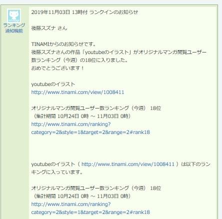 Youtube(都市伝説)_a0040621_11493470.jpg