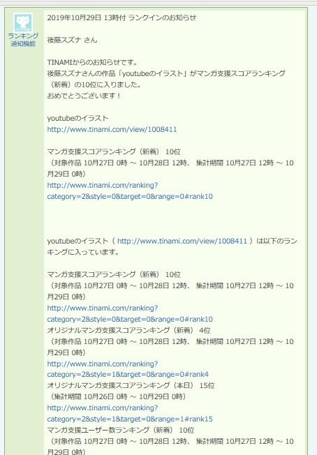 Youtube(都市伝説)_a0040621_11493481.jpg