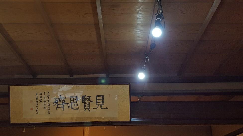 In Kyoto..._f0126121_14270223.jpg