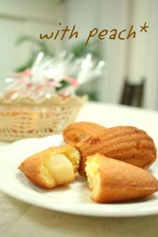 7月のお菓子・桃のマドレーヌ_a0392423_01111963.jpg