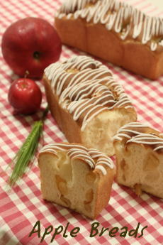 林檎のパン_a0392423_01162516.jpg