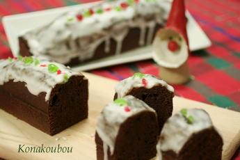クリスマスのお菓子・雪をかぶったチョコケーキ_a0392423_01564990.jpg