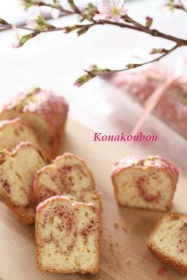 4月のお菓子・苺のマーブルケーキ_a0392423_01573170.jpg
