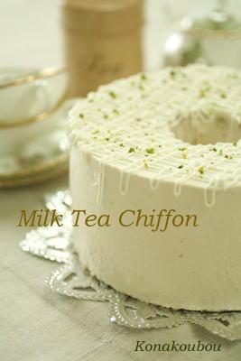 5月のお菓子・紅茶のシフォン_a0392423_01574449.jpg