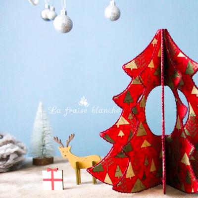 『Christmas tree』🎄_d0361125_18175847.jpg