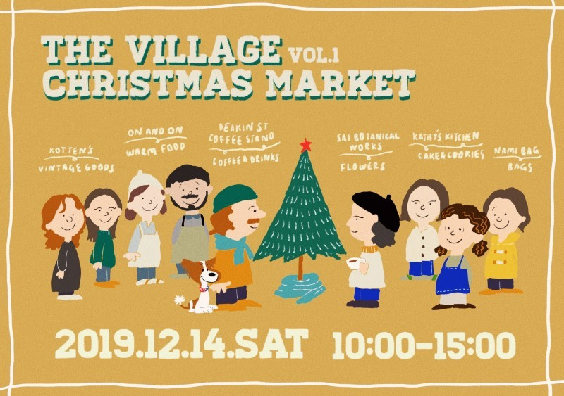The Village Christmas Market vol.1<イベント出店>_b0363827_09075622.jpeg