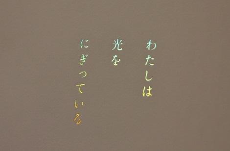 丁寧に生きよう_a0259130_17013221.jpg