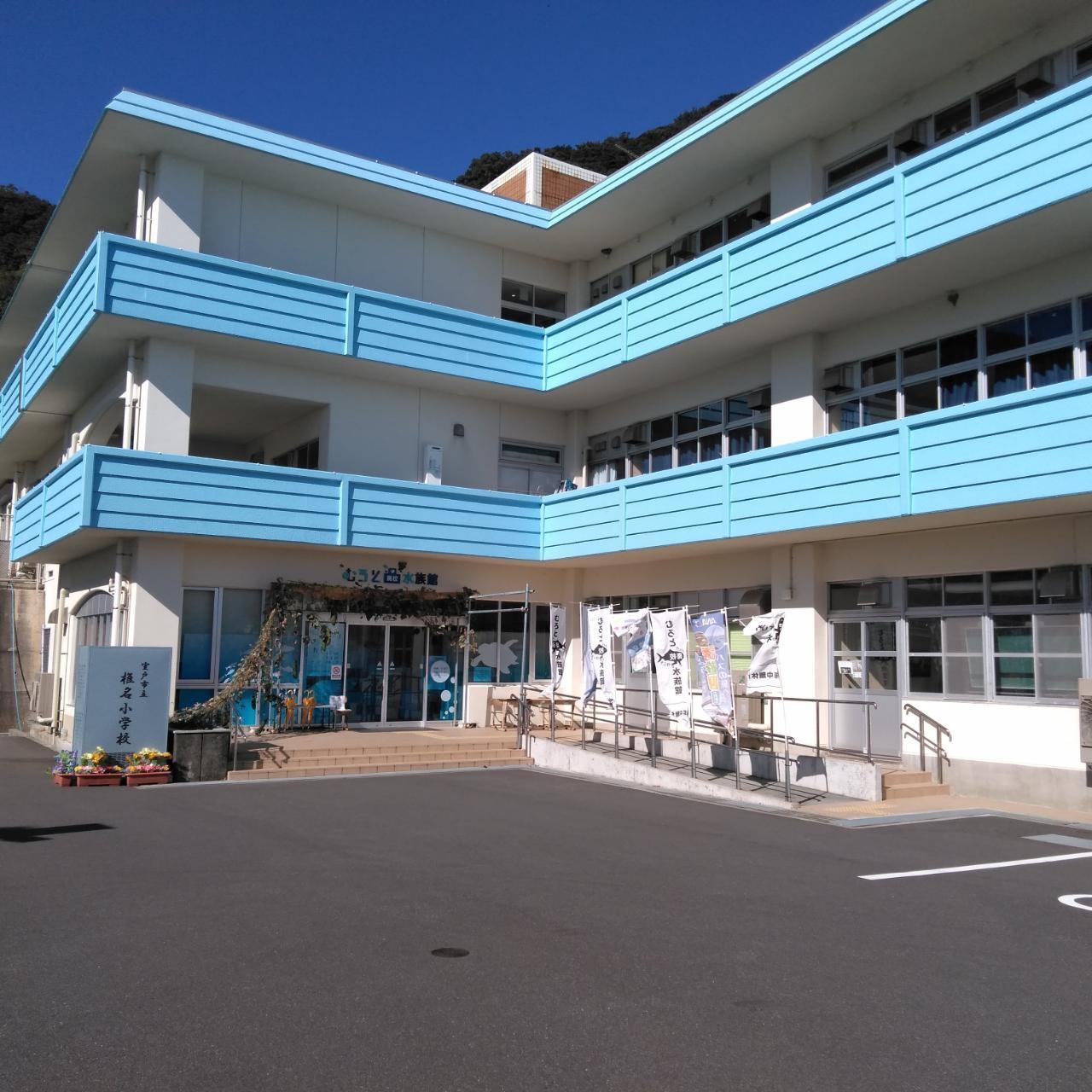 キャンピングカー旅 徳島県~高知県_d0228130_15515200.jpg