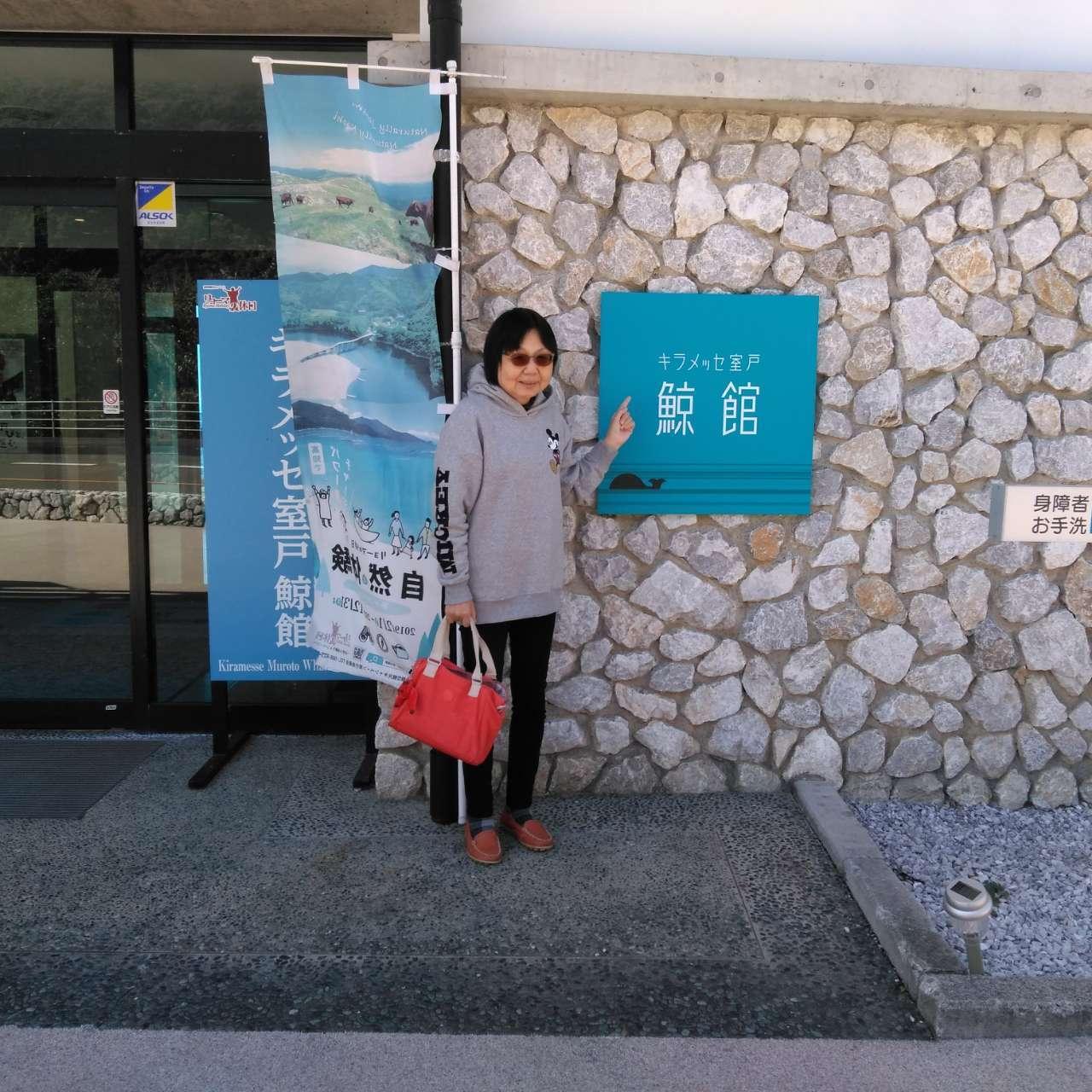キャンピングカー旅 徳島県~高知県_d0228130_15520571.jpg