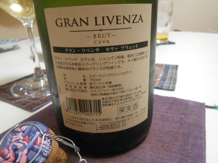 ハヤトウリは天ぷらも美味しい!_a0095931_09030578.jpg