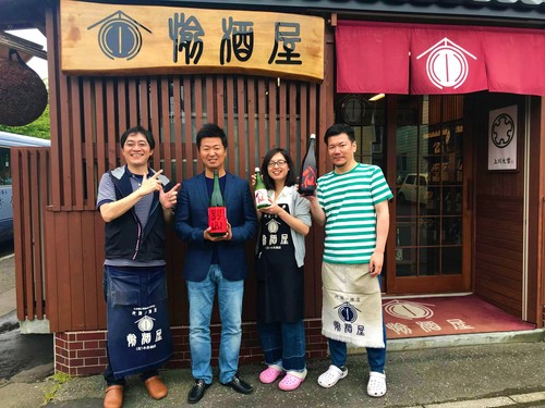 【日本酒】陸奥八仙 おりがらみ⛄特別純米 Nouveau 無濾過生原酒 初回限定蔵出しSPver 新酒令和1BY🆕_e0173738_2034655.jpg