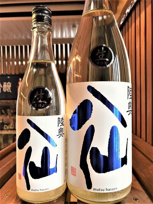 【日本酒】陸奥八仙 おりがらみ⛄特別純米 Nouveau 無濾過生原酒 初回限定蔵出しSPver 新酒令和1BY🆕_e0173738_204645.jpg