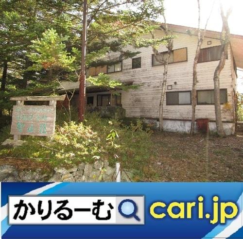 聖山荘 2019/11/29 cari.jp_a0392441_19004077.jpg