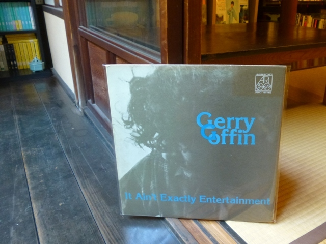 it ain\'t exactly entertainment / jerry goffin_e0230141_21250568.jpg