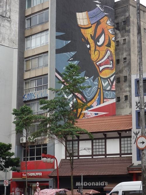 サンパウロのすき家は日本より旨いのか?_c0030645_18240804.jpg