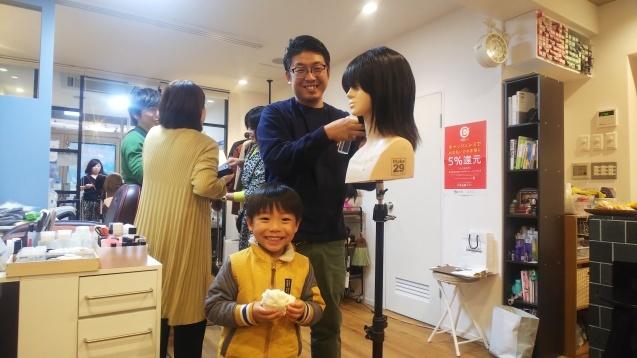 ふくりびアピアランスサポート研修を受講しています☆医療用ウィッグ/訪問美容の髪んぐ_f0277245_11085543.jpg