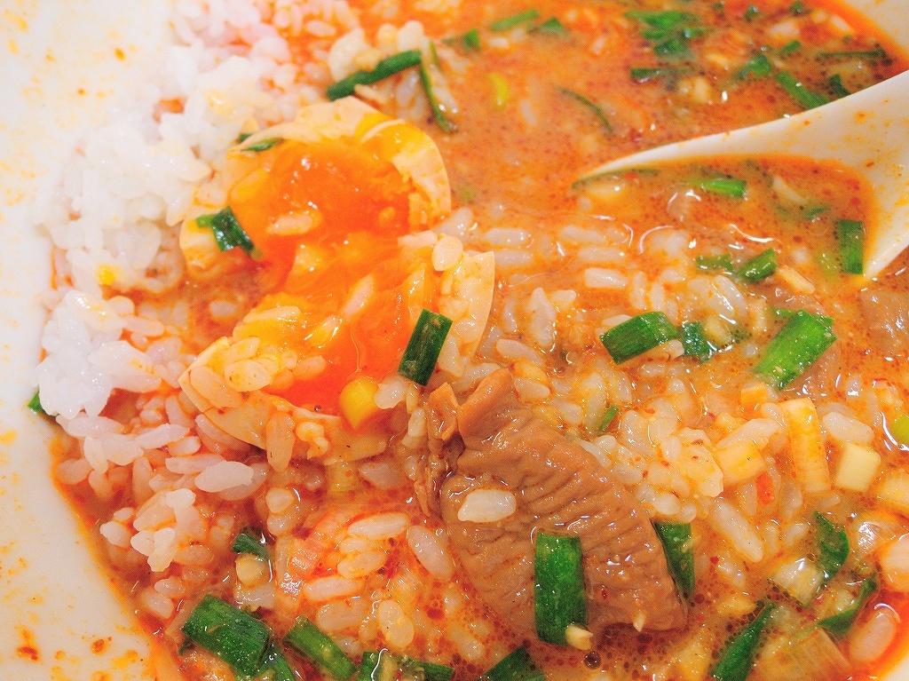 自家製麺 SHIN(新)@反町_a0384046_10130276.jpg