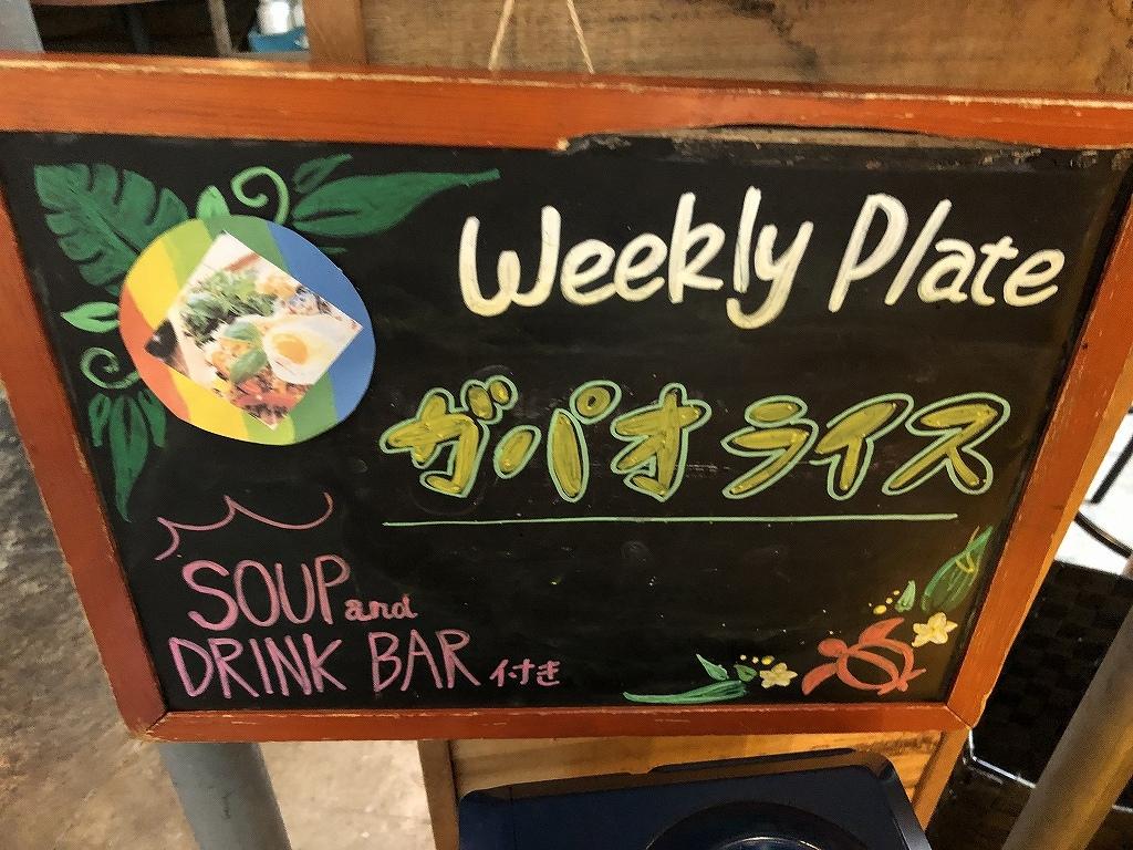 Aloha Table@大崎_a0384046_23161174.jpg