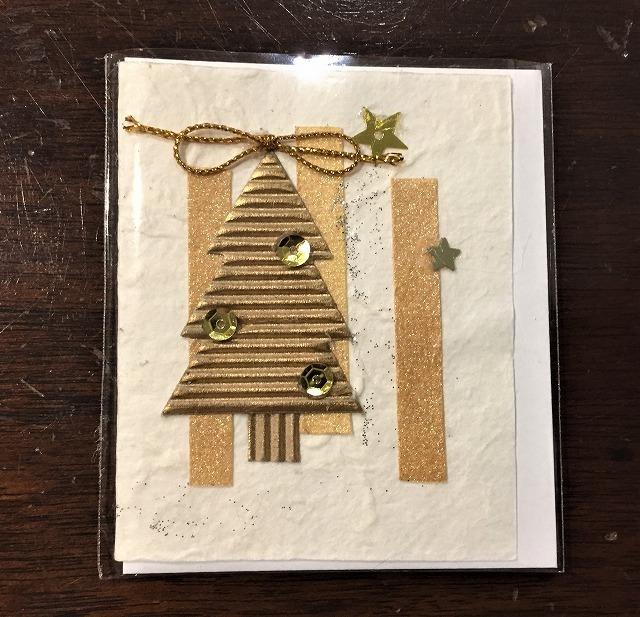クリスマスカード_f0112550_08153395.jpg