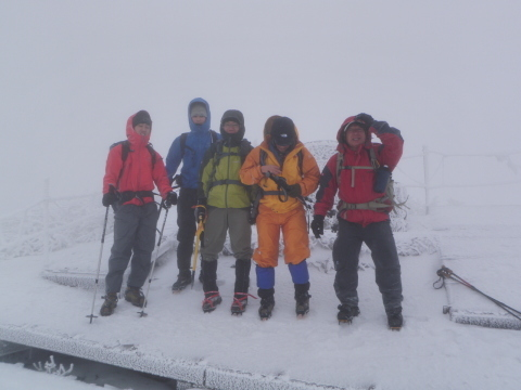 雪山教室「大山登山」_d0007657_16162648.jpg